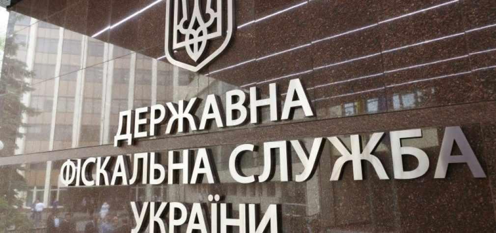Украинцам готовят счета по новому налогу