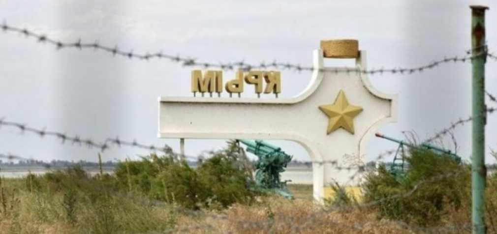 В Крыму насчитали уже 9 тысяч силовиков, которые предали присягу