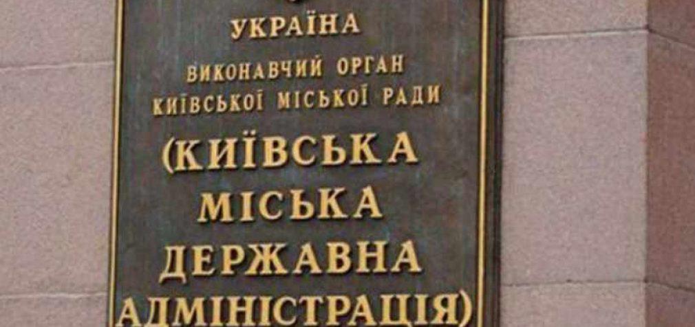 Кличко рассказал, что будет со светом и водой в Киеве