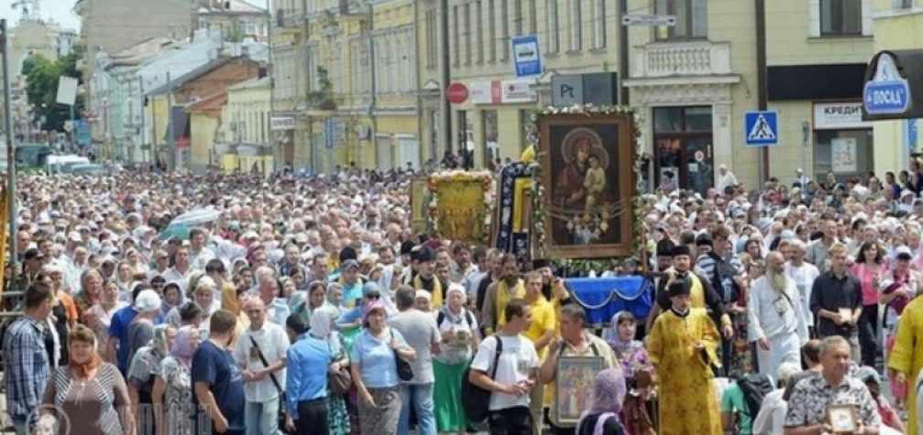 Празднование Крещения Руси-Украины: какие улицы Киева перекроют