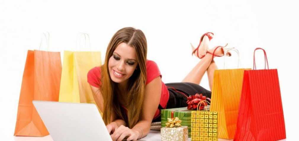 Онлайн шоппинг не в тягость никому!