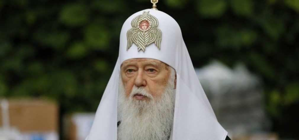 УПЦ отберет у Московского патриархата всю украинскую недвижимость – Филарет