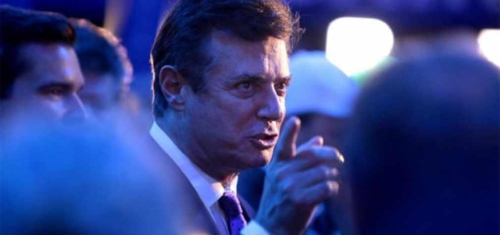 У Манафорта было 30 зарубежных счетов с украинскими деньгами