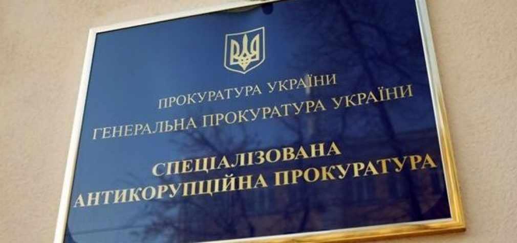 В САП обвиняют НАБУ в «сливе» данных расследования нардепу