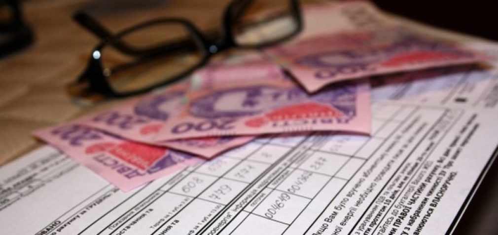 За что украинцев лишают субсидии