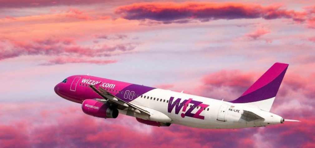 Wizz Air открывает новый рейс из Украины в Лондон