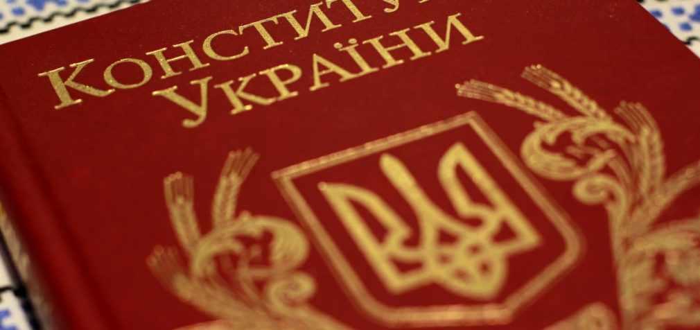 Україні потрібна народна Конституція