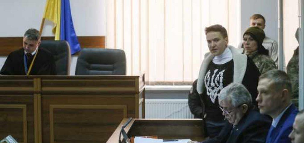 Расследование дела Рубана-Савченко завершили