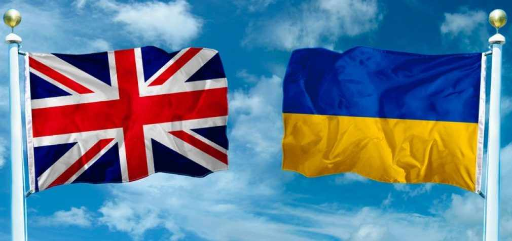 Украина и Британия готовят новое крупное торговое соглашение