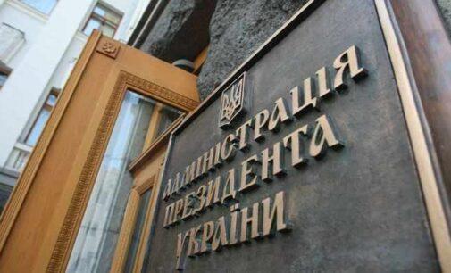 У Порошенко ответили на отказ УПЦ МП от автокефальной церкви