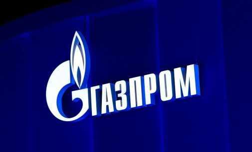 «Газпром» намерен достроить «Северный поток-2» вопреки санкциям США
