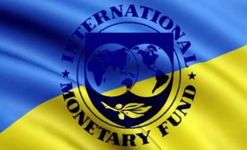 В МВФ оценили рост экономики Украины