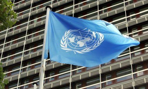 ООН рассмотрит обновленную «крымскую» резолюцию 15 ноября