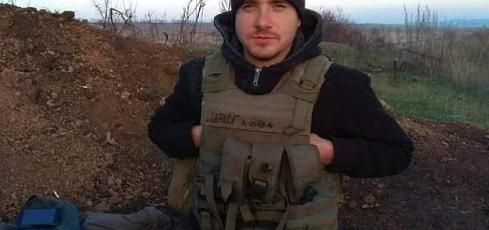 Погибшего на Донбассе воина  Сергея Данилейченко проводили в последний путь в Черкасской области. ФОТО