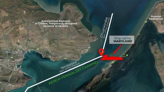 Судно Maryland село на мель в Керченском проливе. МинВОТ говорит, что причина в мосте 01