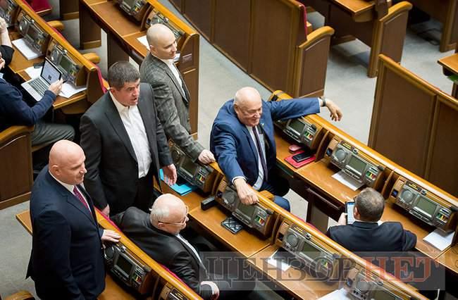 Писаренко планирует выезд на охоту, звонок Папиева Фирташу и перешептывание Герасимова с Геллером, - работа ВР 14 марта 09