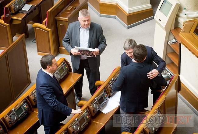 Писаренко планирует выезд на охоту, звонок Папиева Фирташу и перешептывание Герасимова с Геллером, - работа ВР 14 марта 21