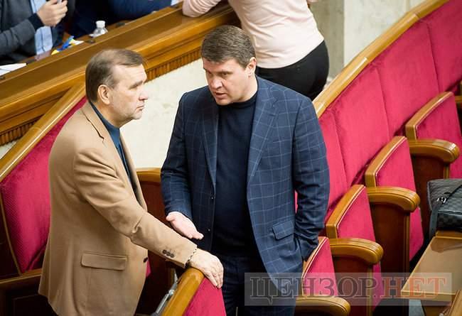 Писаренко планирует выезд на охоту, звонок Папиева Фирташу и перешептывание Герасимова с Геллером, - работа ВР 14 марта 20