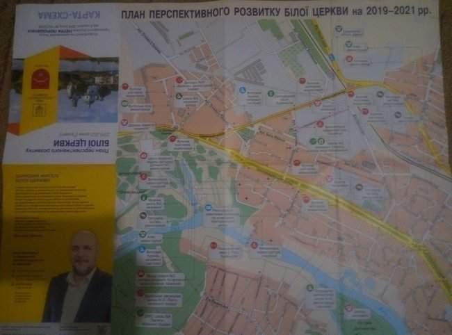 Совет регионального развития используют для агитации за Порошенко, - ОПОРА 03