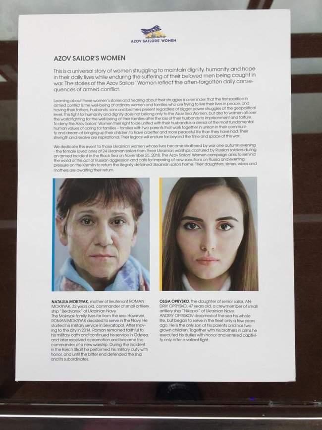 Россию ожидает Гаагский трибунал, - Ельченко 01