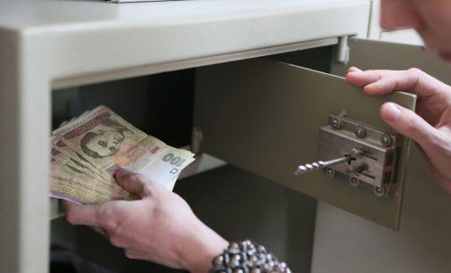 Во что в 2019 году выгоднее вложиться жителям Украины: депозиты, драгметаллы, валюта, недвижимость?v