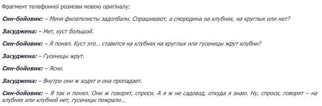 Жительницу Луганщины осудили на пять лет тюрьмы за передачу развединформации о ВСУ, ее сын-наемник объявлен в розыск, - прокуратура 01
