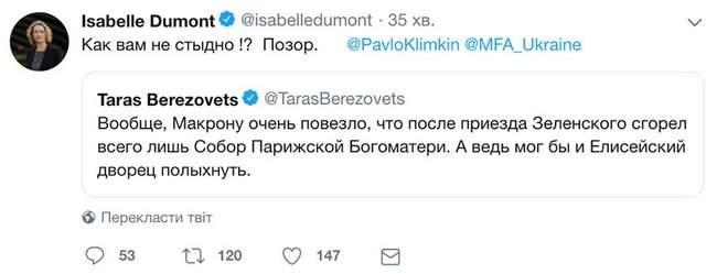 Посол Франции назвала позором пост политолога Березовца о Зеленском и пожаре в НотрДам 01