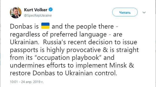 Решение России о выдаче паспортов в ОРДЛО взято из оккупационного сценария, - Волкер 01