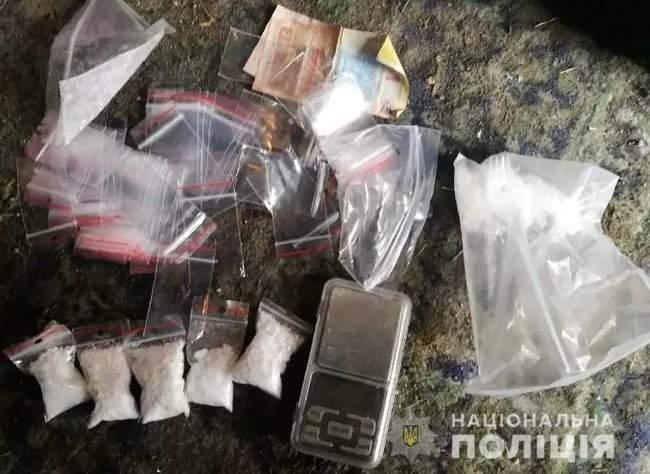 Наркотики на полмиллиона гривен изъяты полицейскими в Херсоне 05