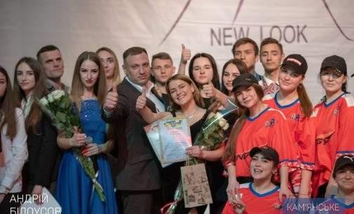 Кам'янський фестиваль «Студентська весна» відкриває нові таланти