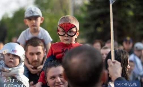 Міський голова Кам'янського привітав городян з офіційним відкриттям Центрального парку