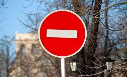 В Кам'янському на добу обмежать рух транспорту: адреси
