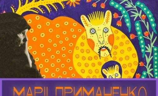 """В Кам'янському проходить виставка """"Наївного мистецтва"""""""