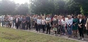 В Кам'янському вшанувавали жертв політичних репресій