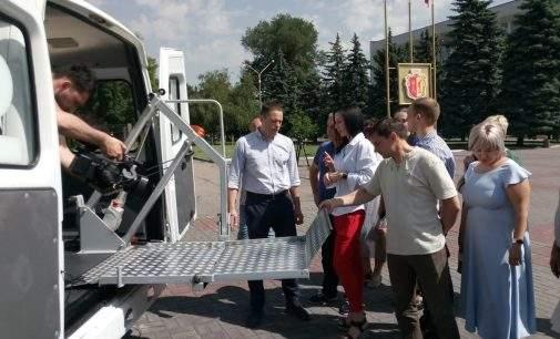 """В Кам'янському почало працювати """"Соціальне таксі"""""""