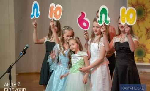 У Кам'янському привітали матерів-вихователів