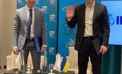 Міський голова Кам'янського підписав меморандум про співпрацю з IFC