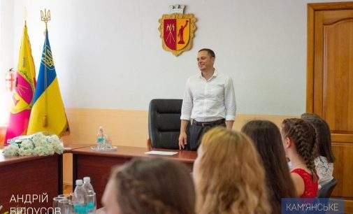 Школярам і студентам Кам'янського вручили стипендії виконкому