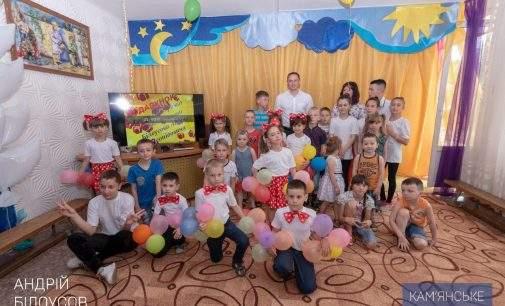 День захисту дітей відсвяткували в Кам'янському центрі соціально-психологічної реабілітації дітей