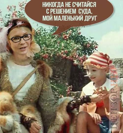 Газовые спринтеры Кремля, боевое приведение с моторчиком, совет бывалого политика. Свежие ФОТОжабы от Цензор.НЕТ 02