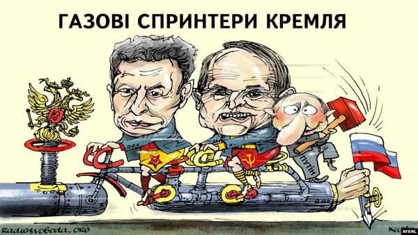 Газовые спринтеры Кремля, боевое приведение с моторчиком, совет бывалого политика. Свежие ФОТОжабы от Цензор.НЕТ 06