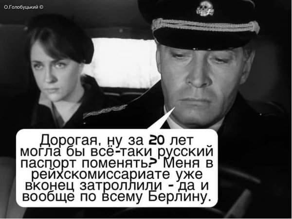 Газовые спринтеры Кремля, боевое приведение с моторчиком, совет бывалого политика. Свежие ФОТОжабы от Цензор.НЕТ 08