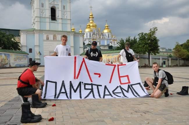49 пар берцев: в Киеве почтили память воинов, погибших 5 лет назад при крушении ИЛ-76 10