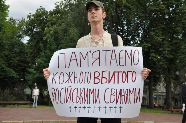 49 пар берцев: в Киеве почтили память воинов, погибших 5 лет назад при крушении ИЛ-76 17