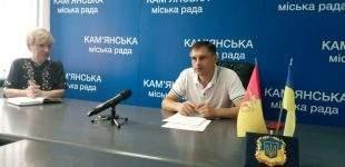 Школа № 27 в Кам'янському стане гімназією