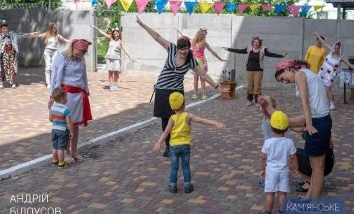 День захисту дітей відзначили в жіночій виправній колонії Кам'янського