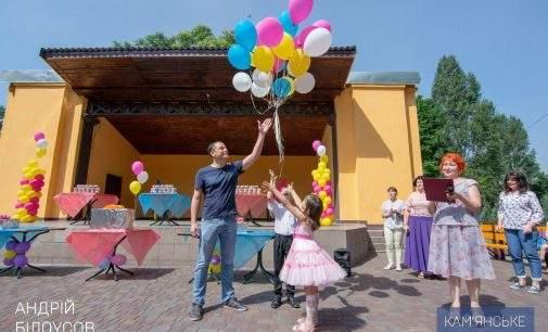 У Кам'янському на Міжнародний День захисту дітей провели масу дитячих розважальних заходів