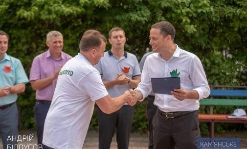У ДОК «Лісова казка» відкрили ювілейний сезон