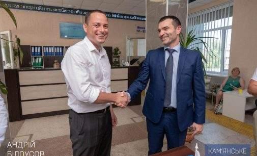 Кам'янчани першими в Україні зможуть вирішувати питання енергопостачання в ЦНАПах