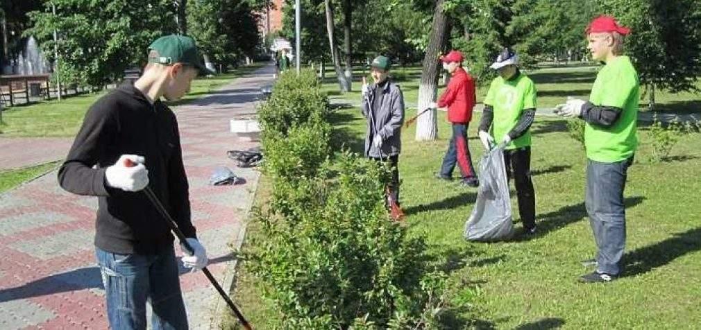 Школярів та студентів Кам'янського влаштували на роботу в парк